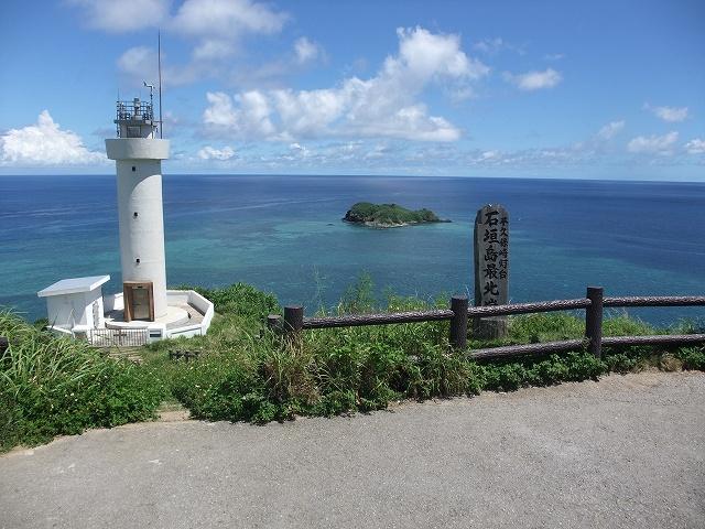 石垣島 168