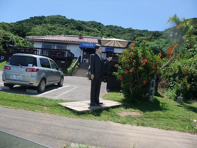 石垣島 173