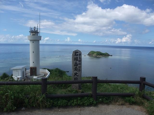 石垣島 061