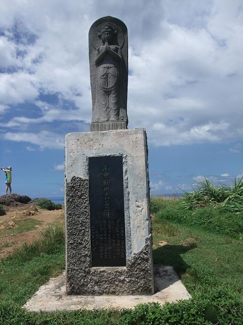 石垣島 200