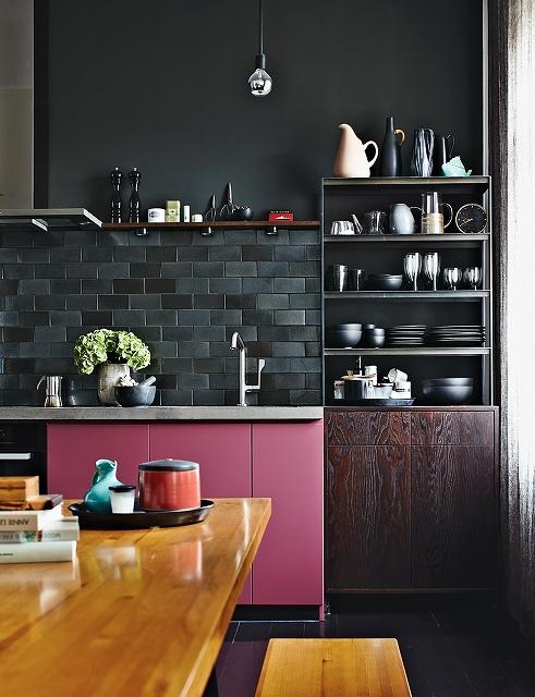 Dark-kitchen.jpg