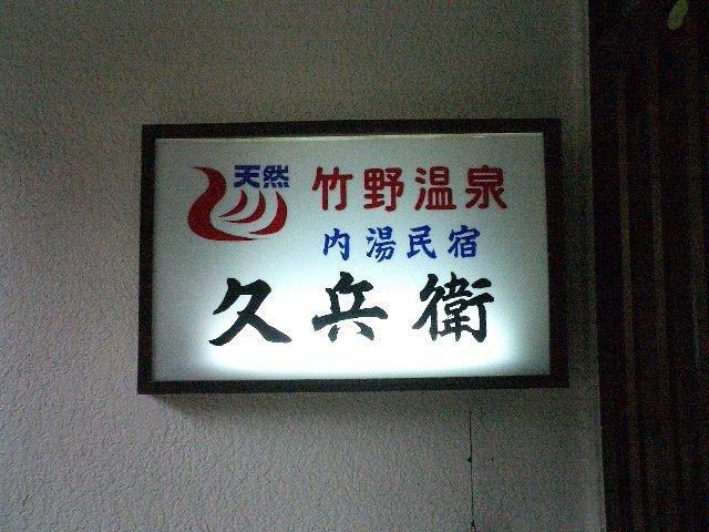 20120207_03.jpg