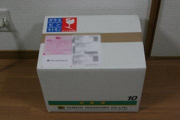 201301_present1.jpg