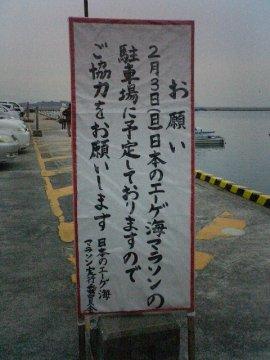 20130201_okayama04.jpg
