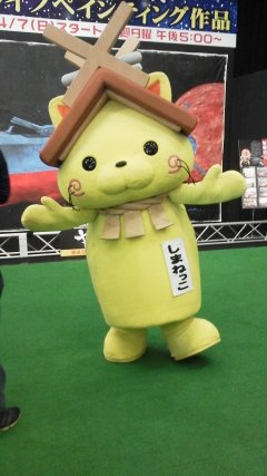201304_shimane1.jpg