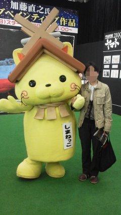 201304_shimane_baaya.jpg