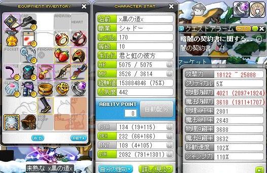 Maple111006_211916.jpg