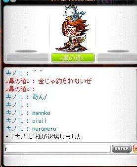 Maple120515_190605.jpg