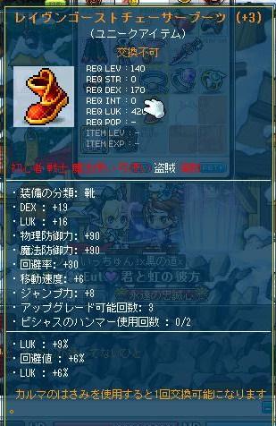 Maple120610_201119.jpg