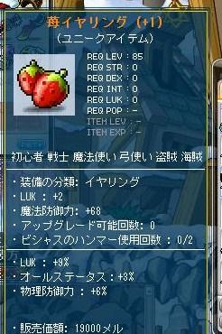 Maple120610_201133.jpg