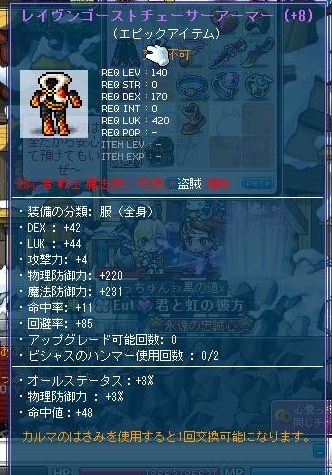 Maple120610_201137.jpg