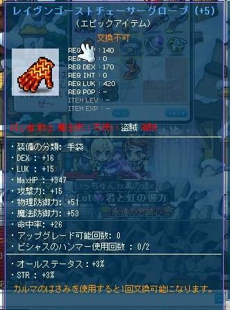 Maple120610_201142.jpg