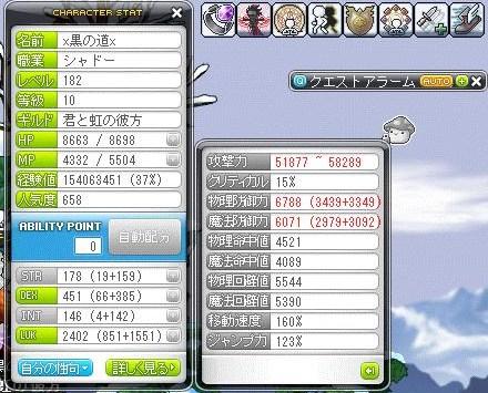 Maple120610_201339.jpg