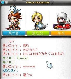 Maple120620_213145.jpg
