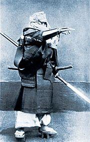 180px-Yamabushi2.jpg