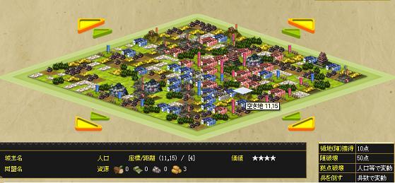 新規ビットマップ イメージ