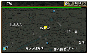 新MAP2