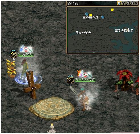 新MAP26