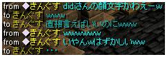 のんたんてちゅ2