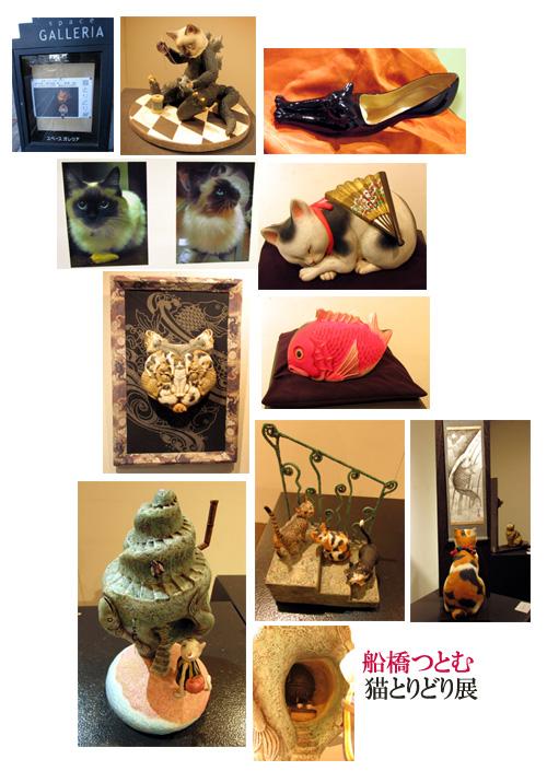 2012-11-20-1.jpg