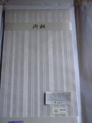 P8010072_convert_20120801200759.jpg