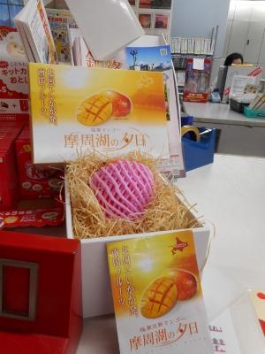 弟子屈産温室マンゴ販売開始