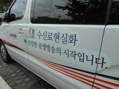 韓国2014年秋