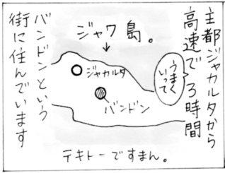 2011 02.24 P2