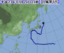 台風位置と進路予想 1106-00 7月24日21時 1106-00c