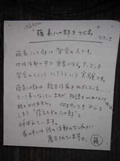 ブログ用17