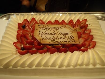 よしぽんケーキ
