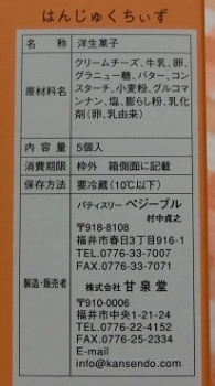 CIMG2827.jpg