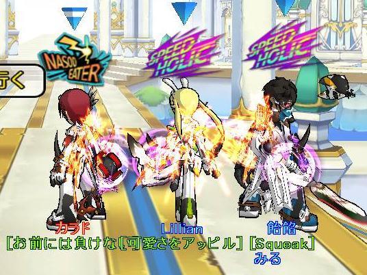 SC_2011_8_18_15_5_26__crop.jpg