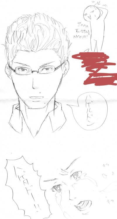 菫コ・定」懈ュ」_convert_20111102172117