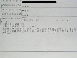 9rb0267.jpg
