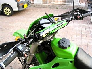 KLX2500346.jpg