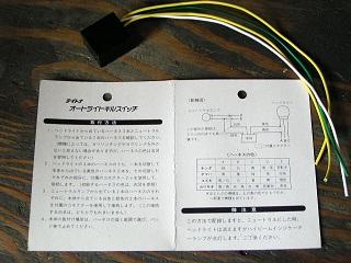 KLX2500348.jpg