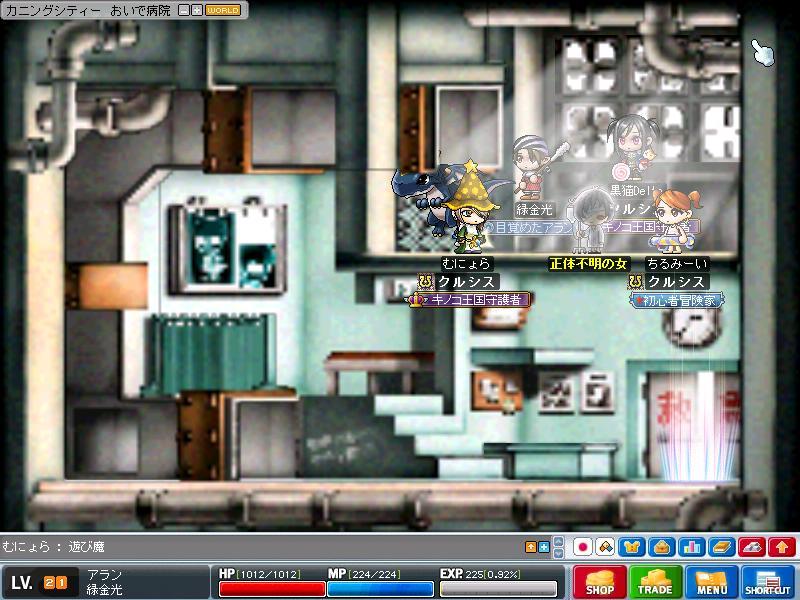 Maple100730_160519.jpg