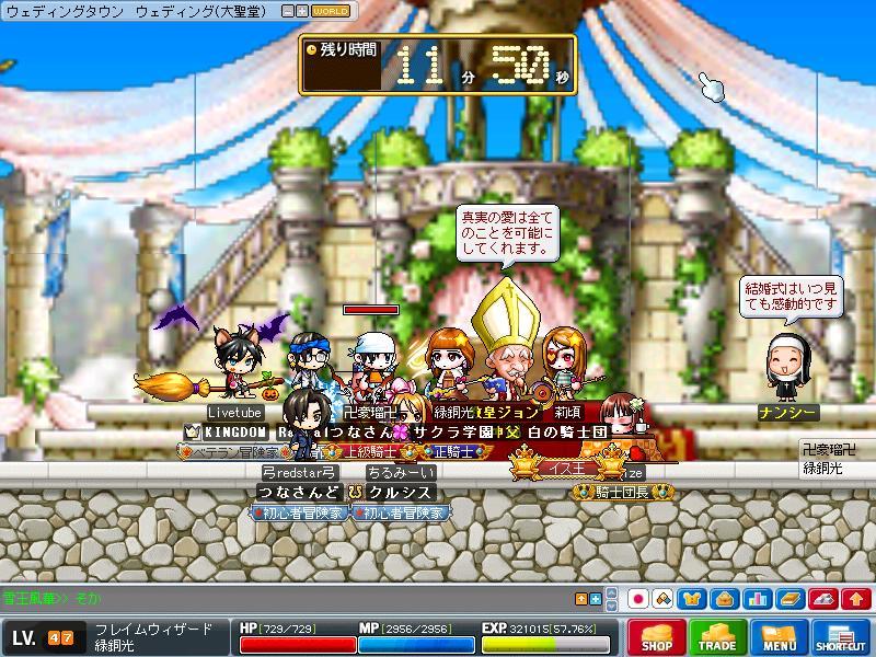 Maple100805_124704.jpg