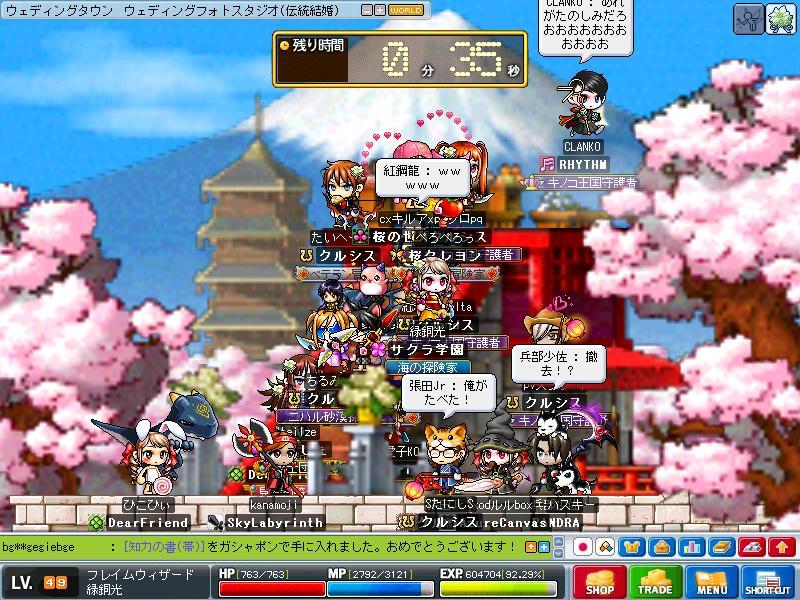 Maple100820_224546.jpg