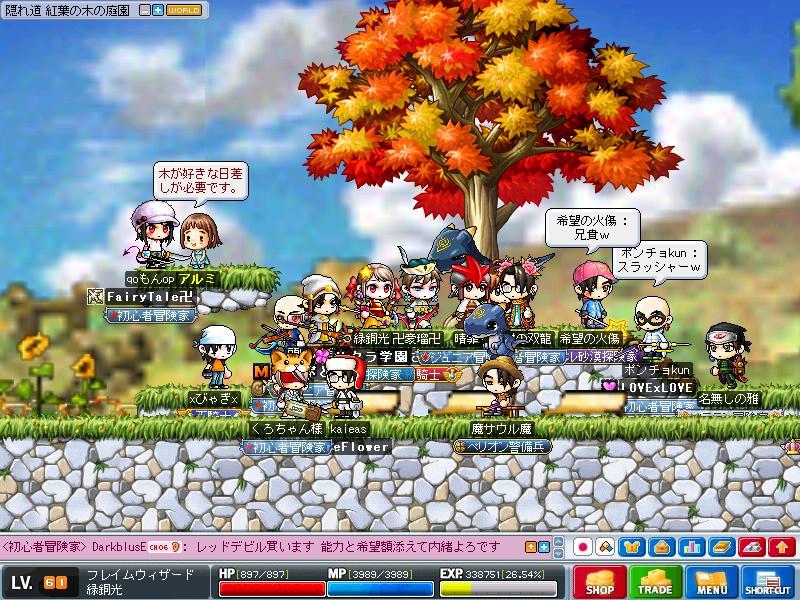 Maple100826_210520.jpg