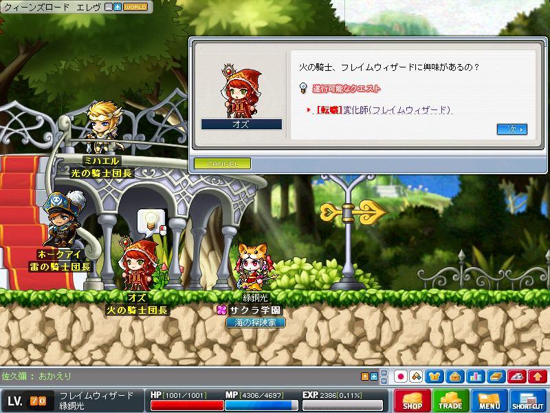 Maple100829_212202.jpg