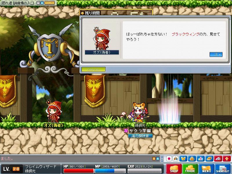 Maple100829_212744.jpg