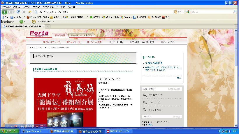 porta_ryom.jpg