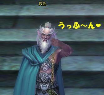 sakanachou1.jpg
