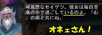 sakanachou2.jpg