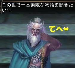 sakanachou3.jpg