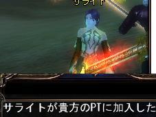 sakanakue2.jpg