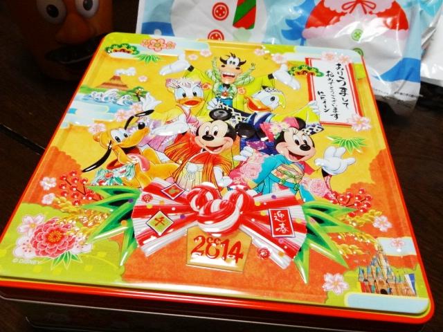 ディズニークッキー1_20131208