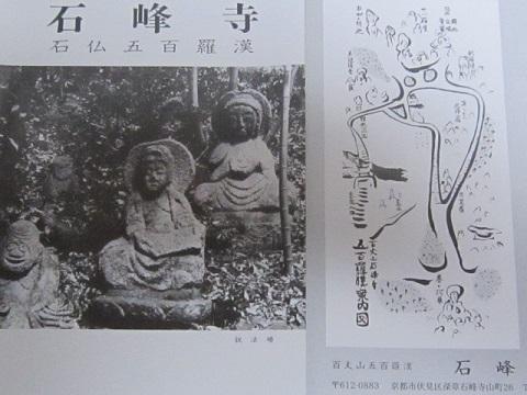 170-17.jpg